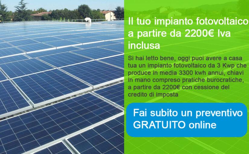 Preventivo impianto fotovoltaico online